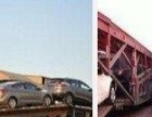 汽车拖运私轿车托运杭州北京沈阳成都拉萨济南上海温州