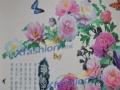 【绣时尚生态墙衣】加盟官网/加盟费用/项目详情