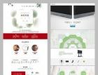 网站建设互联网广告app制作公众号开发策划推广