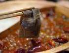 王缸钵小吃/火锅加盟前景/加盟流程