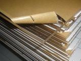 利士实业 批发国产有机玻璃板 合资有机板 亚克力板 PS板