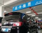 马自达 8 2013款 2.5 手自一体 至尊版- 商务车专营