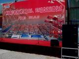 广州舞台租赁搭建音响灯光设备出租