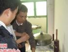 陕西汉中碳火烧烤培训 土家酱香饼培训 夏日冷饮培训 西安中华