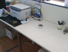 手机柜台电脑展示柜复印一体机风水球等闲置物品出售