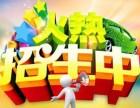 南宁会计培训机构推荐 免费试学