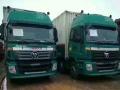 欧曼9.6米箱式货车,可按揭