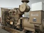 南京发电机回收-康明斯发电机高价回收