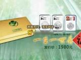 一生一世有福熊猫纪念币 连续发行且只涨不跌的纪念币