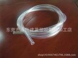 供应环保PVC管  PVC透明ROHS级