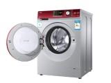 中山格兰仕洗衣机维修服务中心