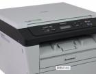 低价出售联想7400打印复印扫描一体机全新硒鼓粉盒