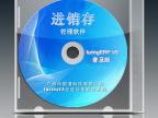 turingERP V6 财务 进销存 ERP管理软件