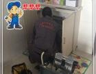 葫芦岛帮帮帮专业地热清洗,水暖维修,更换分水器。