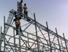 施工围挡租赁价格 焊电焊的技巧 轻钢结构厂家 南昌广告安装