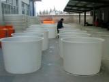 800公斤敞口桶800升塑料大缸发酵桶食品腌制桶