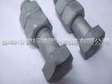 热镀锌螺栓厂家 热镀锌螺栓价格 河北热镀锌螺栓生产厂家