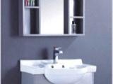 雅丽琦卫浴 马桶 不锈钢浴室柜 实木浴室柜工厂直销