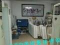 出售各种款式空调,冰箱,洗衣机,空调有格力;美的;