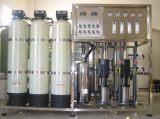 二手RO膜反渗透纯水机转让