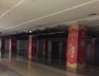五堰步行街购物中心繁华商圈2000平米场地诚意出租