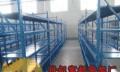 泉州世纪富邦货架厂供应定做轻中重型货架优质低价