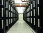 正龙数据 虚拟主机租用 经济A型