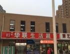 朝阳一手餐饮商铺 8米展示面 邻主路降价50万