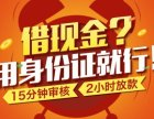 两江新区按揭房抵押贷款合同