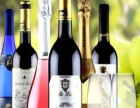 法国卡斯特兄弟葡萄酒 法国卡斯特兄弟葡萄酒诚邀加盟
