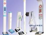 身高体重测量仪准确 乐佳电子身高体重测试仪器