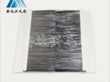 厂家直销 尼龙机柜毛刷 防尘密封阻燃机箱毛刷 可加工定制