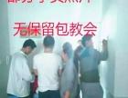 杨国福麻辣烫技术配方个人传授培训无保留