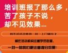 杭州萧山高中化学补习班,高一化学,高三语文辅导