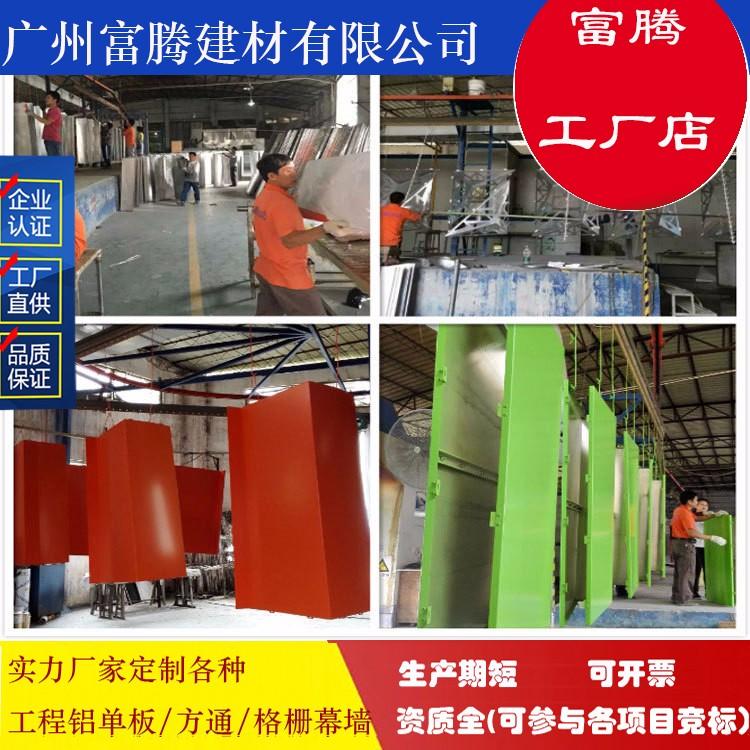 木纹铝窗花复古氟碳环保耐高温厂家直销节省20%采购成本