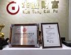 北京朝阳区专业商标注册