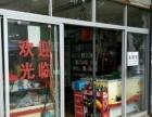 骆驼 清水湖村农场 百货超市 商业街卖场