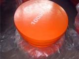 成品支座固定球铰支座