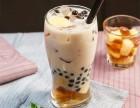 仙桃奶茶店加盟