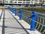 河北 天桥护栏喷塑立柱定制 河道护栏焊接支架厂家 中鸣机械