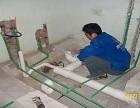 鼓楼水管维修安装专业服务