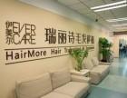 天津脱发植发专科医院,睫毛种植术的效果如何