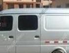 面包车租车包车,搬家拉货,低价50起,快捷服务