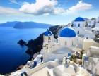 如何办理希腊购房移民