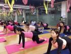 来宾瑜伽教练培训哪里好 罗曼瑜伽