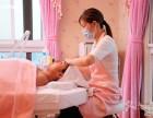 北京房山良乡美容美体培训学校 高级美容师培训学校