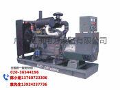 名企推荐耐用的广州柴油发电机_从化柴油发电机