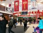 青古城花鱼茶购物公园