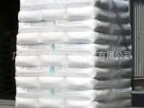 广州供应优质乙撑双油酸酰胺EBO 爽滑分散剂 当天发货
