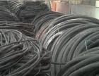 清远连州市旧电缆回收,收购二手电线中心